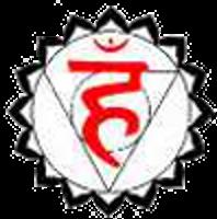 Čakra hrdla, Višuddhi